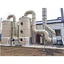 实体厂家供应酸雾净化塔 pp废气喷淋塔 填料塔