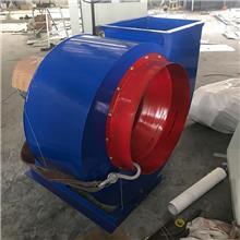 化工厂废气排烟风机 工业车间吸尘抽风机 环保设备配套离心吸风机