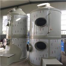 造纸厂废气处理环保设备 pp废气喷淋塔净化器 pp水洗塔废气净化器