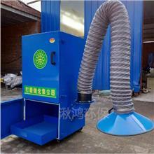 工业移动式打磨除尘器工作台 粉尘残渣吸尘器 铝渣粉尘集尘净化器