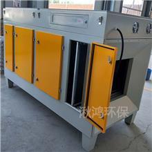 眼影盘盒子厂除味净化器 uv光氧催化废气处理环保设备 光氧净化器