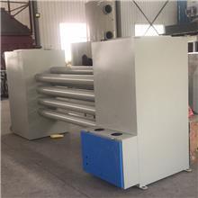 冷镦机油烟净化装置 废烟处理器 多管净化器 湫鸿供应
