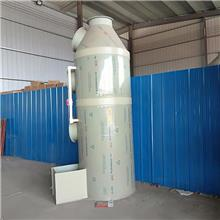 橡塑包装厂废气处理环保设备净化器 通风净化设备pp废气喷淋塔水洗塔