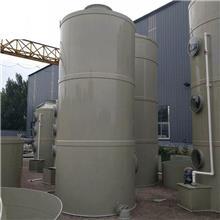 pp废气喷淋塔 印刷锅炉除尘净化器环保设备 pp水洗塔