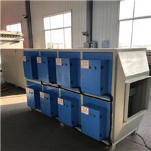 焦炭油烟过滤器 等离子净化装置 蜂窝电厂静电式处理器 湫鸿供应