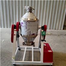 干粉混合机 实验室用鼓式搅拌机 面膜粉藕粉均匀混合设备