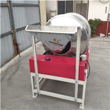 腰鼓式不锈钢搅拌机 电动鼓式搅拌设备 食品添加剂搅拌机