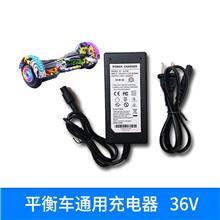 批发跨境锂电池充电器36v48v60v72v24v 3c kcc认证快充电瓶车