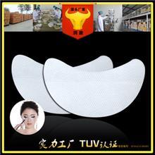 河北厂家批发生产眼影贴眼妆用品 代加工定制 无纺布眼影贴定制