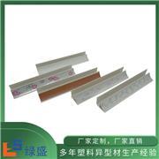 成都塑料异型材 PVC挤出加工 塑料异型材模具 塑料制品厂家