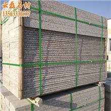 楼梯大理石踏步 石材楼梯踏步一平方价格 石材梯级砖