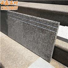 五莲花大理石楼梯踏步图片 灰麻石材楼梯踏步板 大理石梯级砖一平米价格