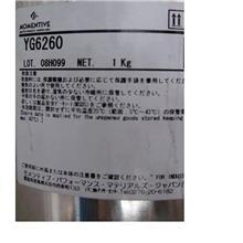 厂家供应 日本东芝 YG6260导热硅脂硅胶 cpu散热白色电脑芯片散热膏 绝缘防水密封胶