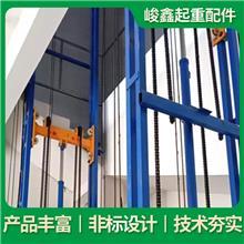 酒楼升降货梯 链条导轨式升降机 峻鑫起重设备推荐厂家