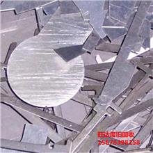厂家回收_废不锈钢回收报价_桂林旺达