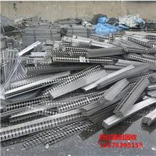 桂林废不锈钢回收厂家-废旧回收-旺达