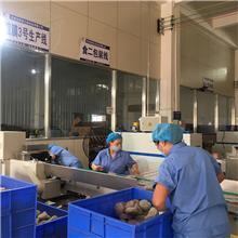 丽星即食粉丝机_水晶酸辣粉生产线_一站式运行生产 方便稳定