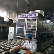 方便粉丝生产线_丽星方便即食粉丝生产线产销多地_封闭式生产干净卫生
