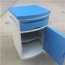 养老院带抽屉床头柜 医用病房餐边柜 ABS床头柜 厂家生产