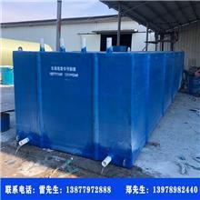广西|北海玻璃钢水箱模块拼装,工厂运输很方便