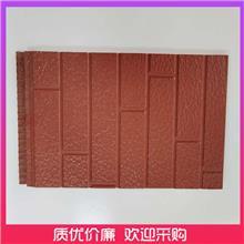 北京镂空雕花板 墙面装饰板 厂家直销
