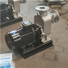 不锈钢卧式防爆自吸泵 耐腐蚀化工离心泵 自吸式无堵塞工业排污泵
