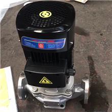 304不锈钢立式单级管道循环泵 单级离心泵 冷热水空调增压循环泵 TD32 40 50