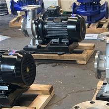 卧式管道离心泵 卧式循环泵 卧式离心泵价格 旋涡泵