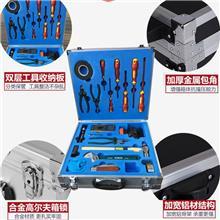 工厂定做 铝合金工具箱 手提铝箱?五金工具箱