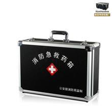 手提式五金工具箱 大号设备箱 铝合金工具箱