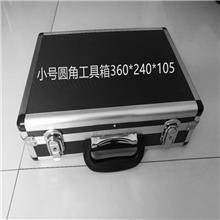 铝合金航空箱 五金工具箱 定做防水抗震仪器箱 物流托运箱 线材航空箱
