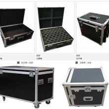铝合金航空箱 五金工具箱 定做防水抗震箱