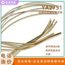电工绝缘管_亚安_硅橡胶玻璃纤维管_自熄管_黄腊管的价格