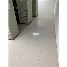 天津地板生产厂家 全钢地板 防静电陶瓷地板 报价销售