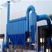 10锅炉除尘器 脉冲除尘器实体厂家 采石厂布袋除尘器 工业除尘专用设备