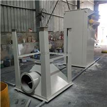 石料厂袋式除尘器 LCM型脉冲除尘器 矿山配套除尘器