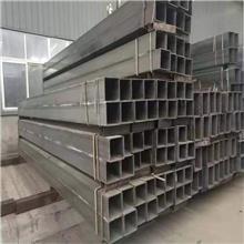q235b方矩管-规格50*50太阳能镀锌带方管-壁厚镀锌钢管