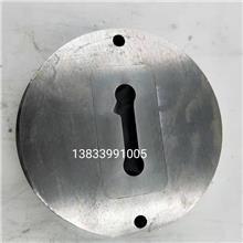 硬质合金钻套 现货销售 拉管模具 硬质合金轴套 量大优惠