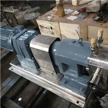 转子泵加工 多型号转子泵 不锈钢转子泵 价格合理
