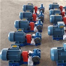 船用圆弧齿轮泵 高速齿轮泵 按需出售 齿轮泵油泵 可订购