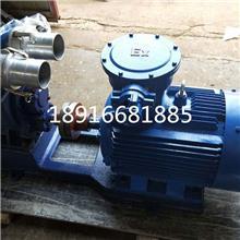 食品转子泵 NYP高粘度转子泵 内转子泵定制