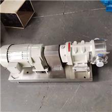 高粘度泵 生产高粘度转子泵 加工不锈钢凸轮转子泵