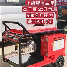 高压高温清洗机 常年供应  便携式高压清洗机 高压高温蒸汽清洗机