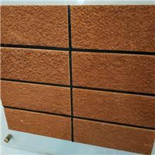 富陶科供应 外墙陶土砖 陶土手工砖 多种颜色可供选择