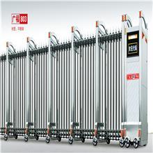 铝合金电动伸缩门 遥控电动门 加工定制