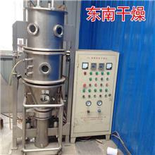 FL300型沸腾制粒干燥机 医药制粒 可可粉粉体食品制粒设备 干燥机
