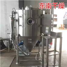 速溶茶加工设备 芦荟凝胶粉喷雾塔 深海鱼胶原蛋白烘干设备 制粉机