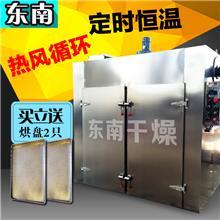常州东南干燥生产咖啡伴侣奶精生产线设备,价格优惠