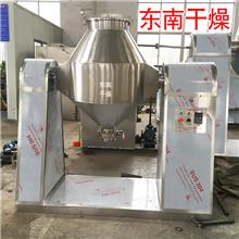 医药胶囊双锥回转真空干燥设备300L速溶茶烘干机 厂家定制