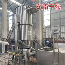 保健茶粉沸腾制粒机 纯玛咖粉立式沸腾制粒干燥一体设备 厂家销